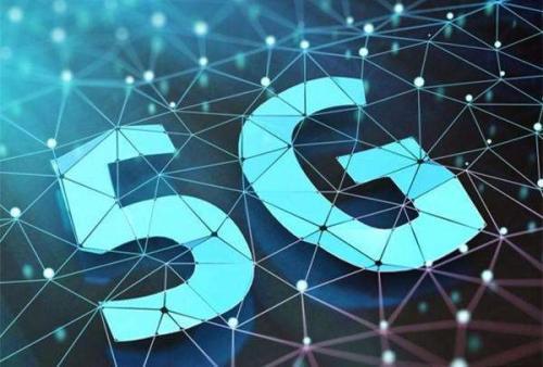 5G概念股票一览表