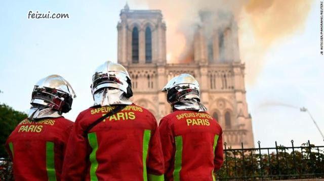 巴黎圣母院大火后 关注消防概念股