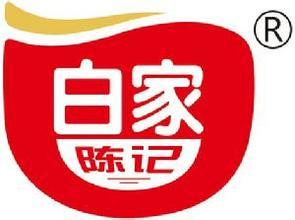 明仕亚洲国际备用网址_白家陈记
