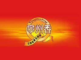 明仕亚洲_宁州香