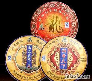 新益号普洱茶特级熟茶饼357g×3组合套餐