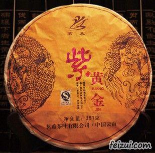 云南茗众普洱茶