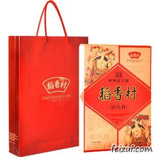 北京明仕亚洲国际娱乐稻香村京八件800g礼盒装糕点