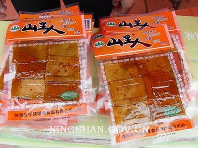 宁陕豆腐干