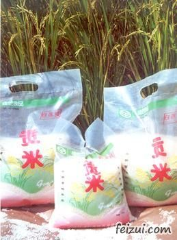 白莲坡贡米