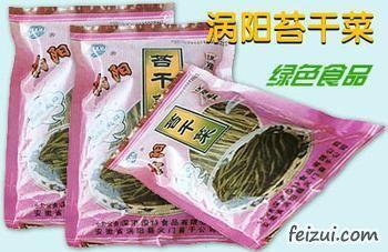 涡阳苔干菜