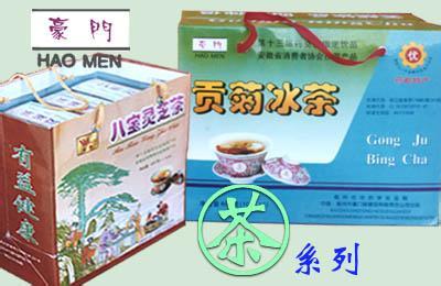豪门贡菊冰茶