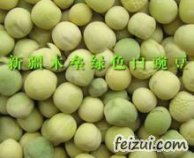 木垒白豌豆