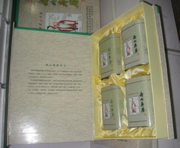 南山寿眉茶