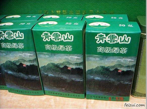 明仕亚洲国际备用网址_上犹绿茶