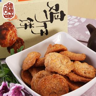 广州鸡仔饼