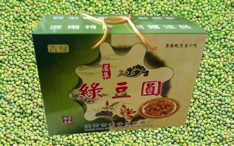 芦集绿豆圆