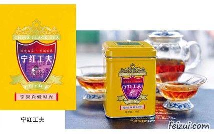 修水宁红茶