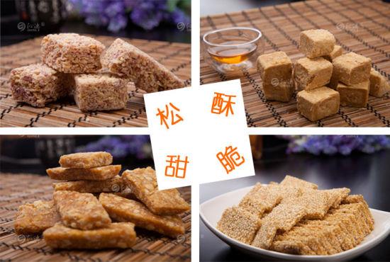 九江桂花酥糖的做法