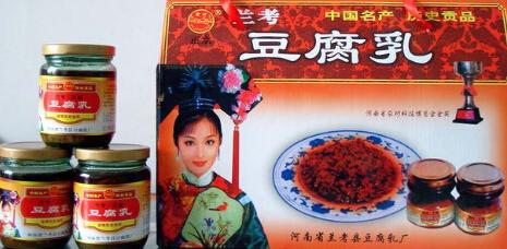 兰考豆腐乳