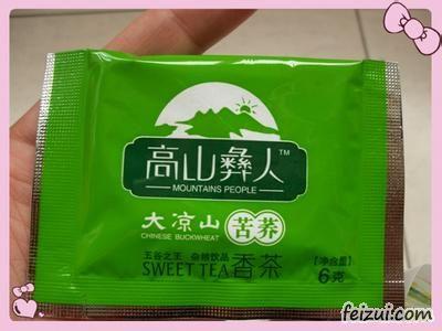 凉山苦荞茶