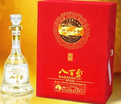 彭祖八百寿酒