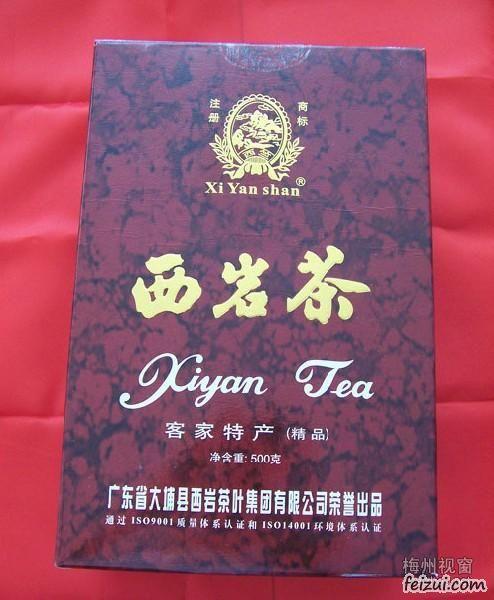 大埔西岩乌龙茶