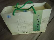 明仕亚洲国际娱乐_慈城白茶