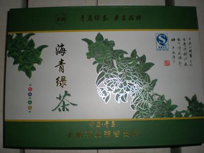 明仕亚洲国际备用网址_海青绿茶