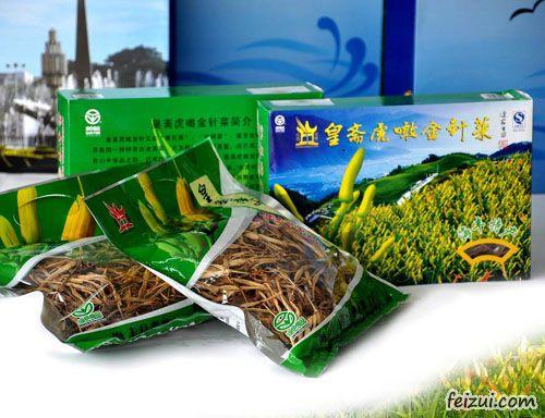 虎噉金针菜