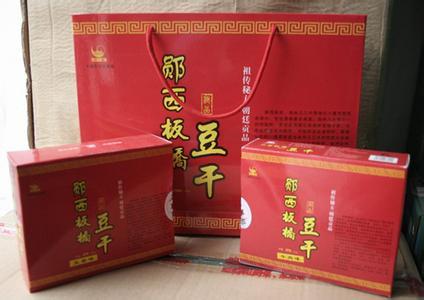 板桥豆腐干