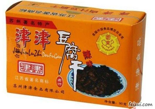 苏州卤汁豆腐干