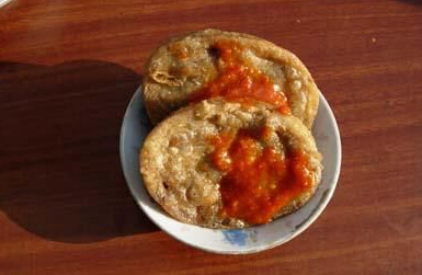 芜湖腰子饼