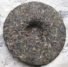 景洪普洱茶