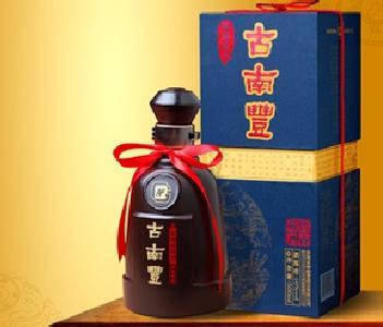 古南丰黄酒