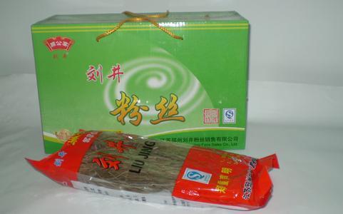 明仕亚洲国际备用网址_刘井粉丝