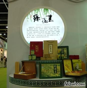 仪征绿杨春茶