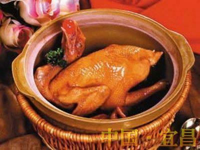 三游神仙鸡