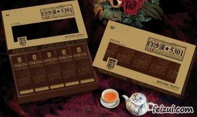 明仕亚洲国际备用网址_安化黑茶