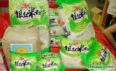 新兴排米粉