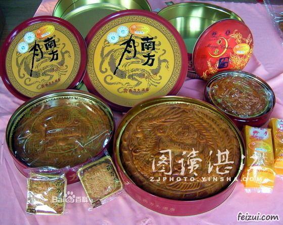 吴川大月饼