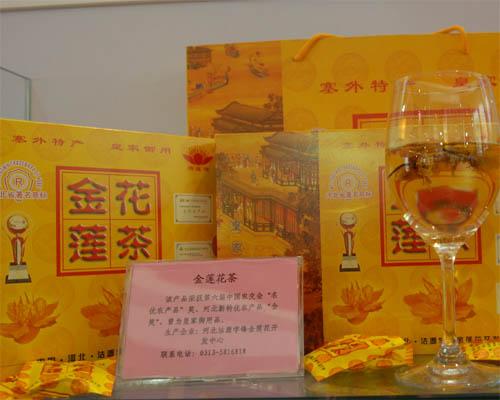 沽源金莲花茶
