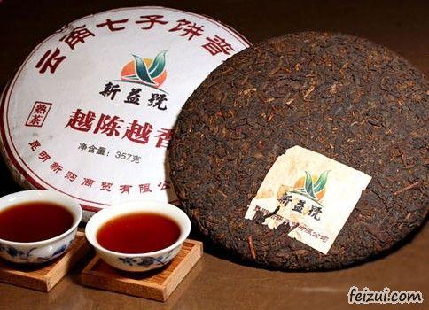 新购普洱茶专营店