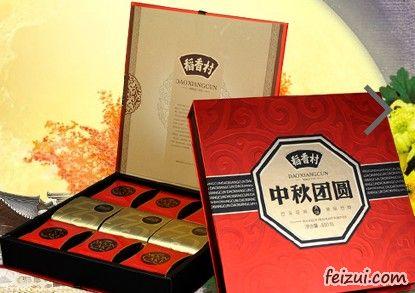 稻香村食品旗舰店
