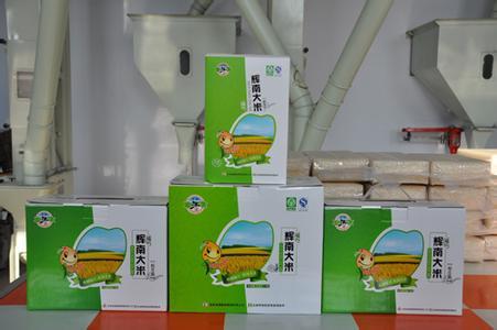 吉林省辉南县――绿色大米之乡