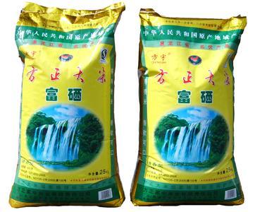黑龙江省方正县――中国富硒大米之乡