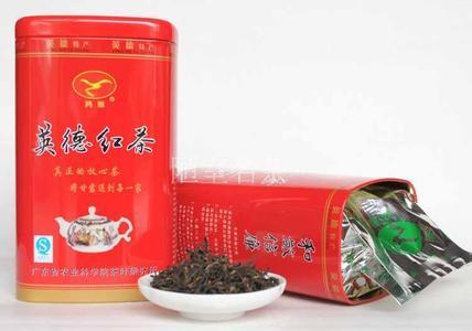 广东省英德市――中国红茶之乡