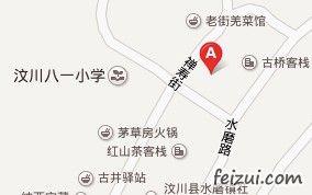 禹羌情土特产牦牛肉专卖店