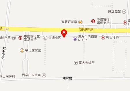 涿州市涞源特产山货行