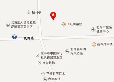 长青越南特产馆