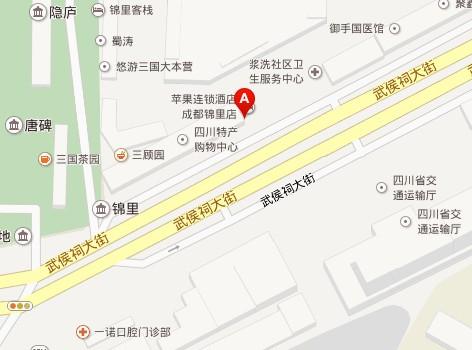 环太四川特产(老成都店)