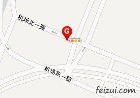 双流县特产超市