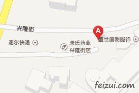 重庆特产专卖七星岗店
