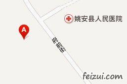 蛉河藕粉彝州特产专卖店