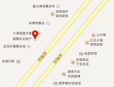 园霖东北特产店
